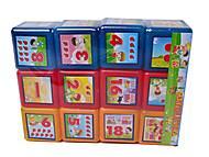 Кубики детские «Математика», , отзывы