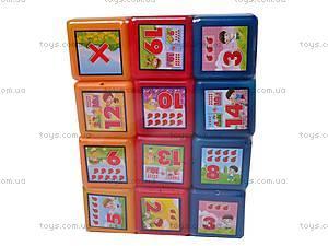 Кубики детские «Математика», , фото