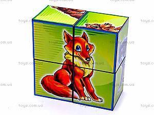 Кубики «Дикие животные», 1820, цена