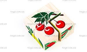 Кубики «Фрукти-ягоди», 3333-2