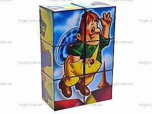 Кубики «Герои мультфильмов», 0885, цена