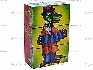 Кубики «Герои мультфильмов», 0885, детские игрушки