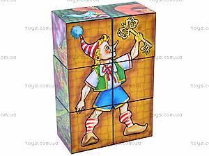 Кубики «Герои сказок», 0175, отзывы