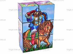 Кубики «Герои сказок», 0175, цена