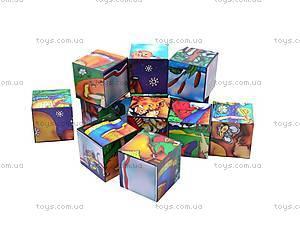 Кубики и пазлы «Сказки», 2575, купить