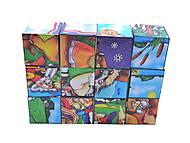 Кубики и пазлы «Сказки», 2575, отзывы