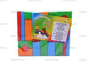Кубики-конструктор «Строитель», 511, цена