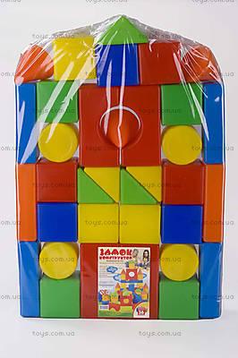 Кубики-конструктор «Замок»,