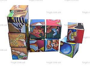 Кубики «Любимые персонажи», 0892, отзывы