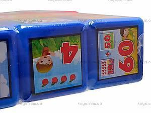 Кубики «Математика», 0124, купить