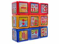 Кубики «Математика», 0124, toys.com.ua