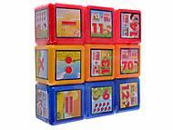 Кубики «Математика», 0124