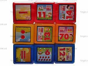 Кубики «Математика», 0124, игрушки