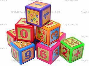 Кубики «Математика», 9 шт., 0203