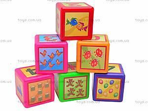 Кубики «Математика», 9 шт., 0203, фото