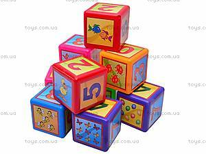 Кубики «Математика», 9 шт., 0203, отзывы
