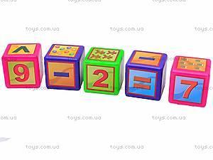 Кубики «Математика», 9 шт., 0203, цена