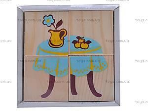 Кубики «Мебель», 3333-5