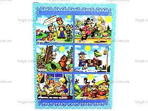 Кубики «Мультфильмы», 0144, игрушки