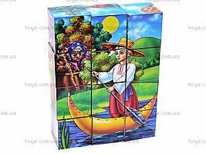 Кубики «Народные сказки», 1141, фото