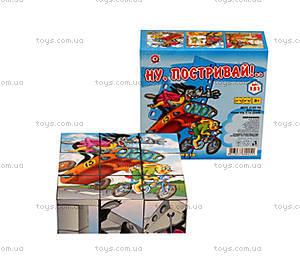 Кубики «Ну, погоди!», 0151, купить