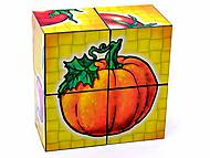 Кубики «Овощи», 1349, набор
