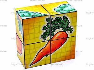 Кубики «Овощи», 1349, отзывы