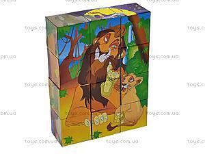 Кубики-пазлы «Король Лев», , купить