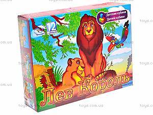 Кубики-пазлы «Король Лев», , фото