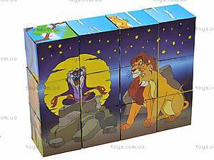 Кубики-пазлы «Король Лев», , отзывы