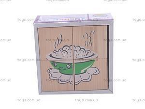Кубики «Посуда», 3333-4, отзывы