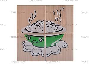Кубики «Посуда», 3333-4