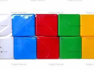 Кубики «Радуга»,10 штук, 1684, цена