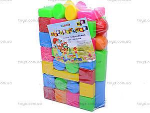 Кубики разноцветные, 0952