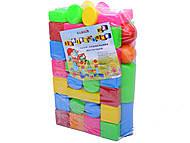 Кубики разноцветные, 0952, купить