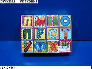 Кубики «Русский алфавит», WS008(WS008-1