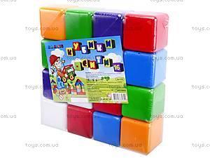 Кубики «Сити Лайф», 029