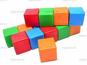 Кубики «Сити Лайф», 15 штук, 022