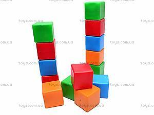 Кубики «Сити Лайф», 15 штук, 022, игрушки