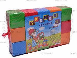Кубики «Сити Лайф», 15 штук, 022, детские игрушки