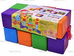Кубики «Сити Лайф», 16 штук, 039, цена