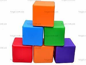 Кубики «Сити Лайф», 9 штук, 020, отзывы