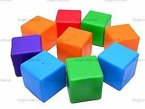 Кубики «Сити Лайф», 9 штук, 020