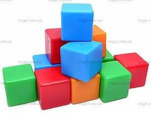 Кубики «Сити Лайф», большие, 021