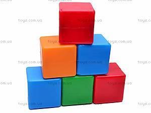 Кубики «Сити Лайф», большие, 021, отзывы