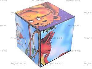 Кубики «Сказки», 0137, купить
