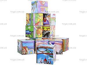 Кубики «Сказки», 0137, фото