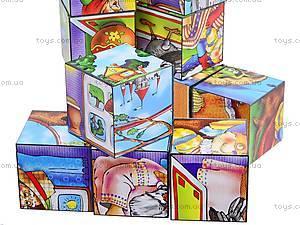 Кубики «Сказки», 0137, игрушки