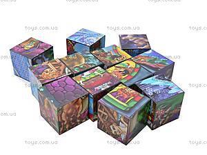 Кубики «Сказки народов мира», 0656, отзывы