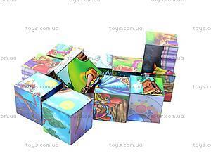 Кубики «Сказки Пушкина», 0281, купить